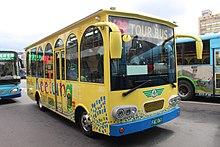 基隆市公車 - 維基百科,自由的百科全書