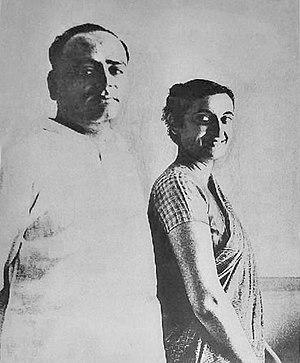 Portrait of Feroze and Indira Gandhi.