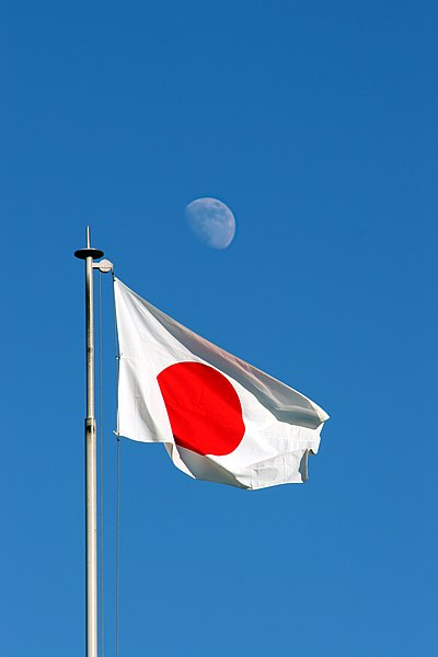 Condolences for Japan