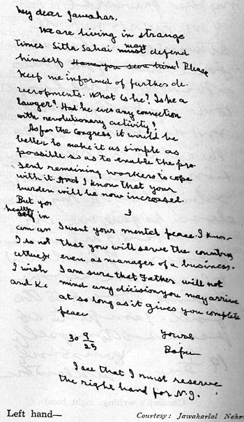 English: Gandhi's handwriting (Letter to J. Ne...