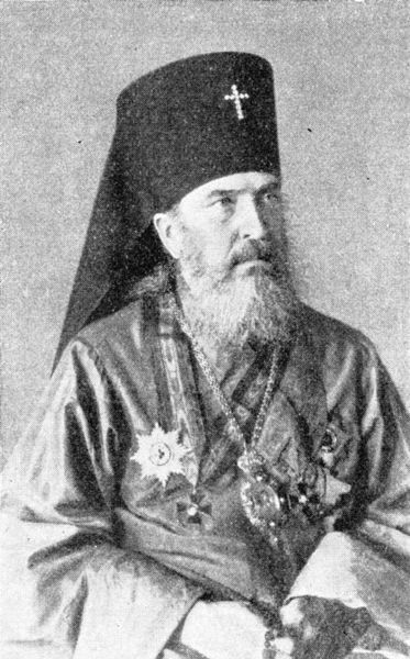 Saint Nikolai Kasatkin of Japan