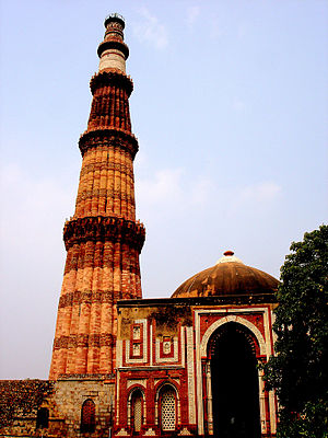 Qutub Minar (Hindi : ?????? ????? Urdu: ??? ??...