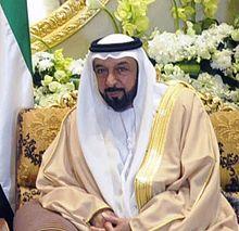 Khalifa bin Zayed Al Nahyan in 2013
