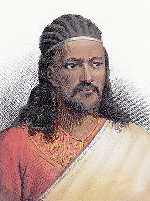English: Tewodros II, around 1860