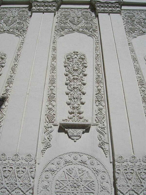 """File:""""Декор стен павильона Узбекистан на ВВЦ"""".JPG ..."""