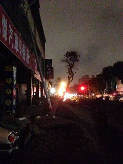 2014 Kaohsiung Gas Explosions Wikipedia