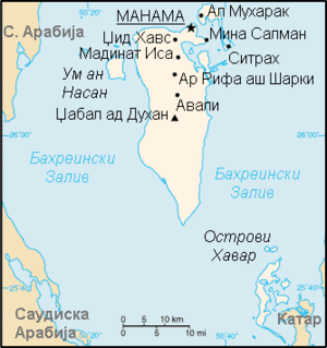 Map of Bahrain on Macedonian.