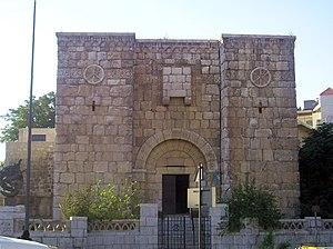 The Chapel of Saint Paul, said to be Bab Kisan...