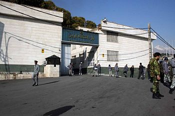 English: Evin House of Detention فارسی: زندان اوین