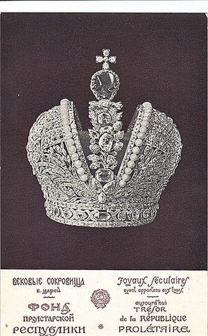 English: Ages-old treasures of the Russian Tsa...