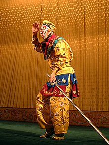 Peking opera   Wikipedia The character Sun Wukong at the Peking opera from Journey to the West