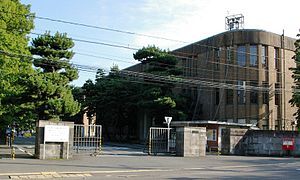 Tohoku University. Katahira, Sendai City, Japan.