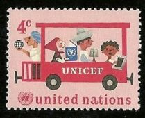 English: United Nations postage stamp