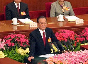 English: China Premier Wen Jiabao deliver the ...