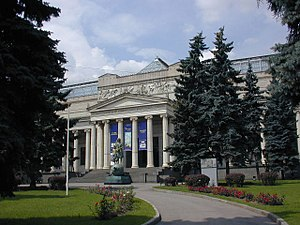 English: Pushkin Museum of Fine Arts in Moscow