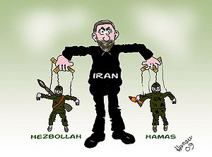 English: Cartoon of Hezbollah, Iran, Hamas, wi...