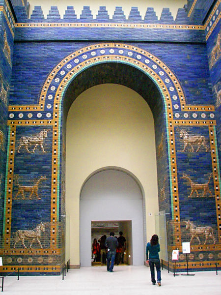 File:Pergamonmuseum Ishtartor 05.jpg