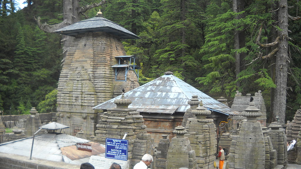 35 Cool Photos Of Jageshwar In India
