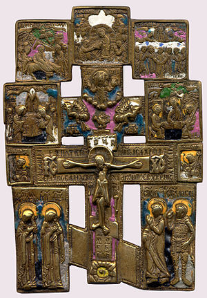 Russian crucifix, 14.5 cm high, brass with ena...
