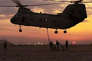 Udairi Range, Kuwait (Feb. 18, 2005) - A Helic...