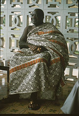 King Asantehene Opoku Ware II of Asanteman