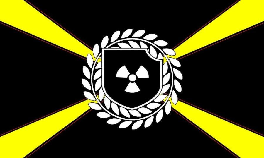 Atomwaffen Division - Wikipedia