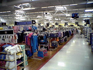 Walmart Supercenter clothing department in Hag...