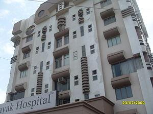 Burn & Trauma Research Center at NOIDA, Delhi ...