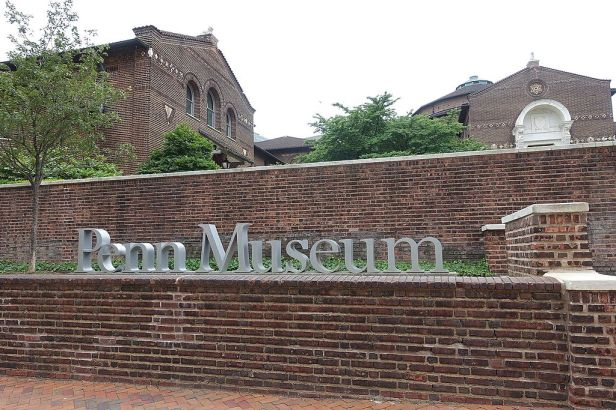 Penn Museum - Joy of Museums - External
