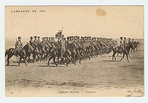 Old postcard, Russian Army, Cossacks, 1914.