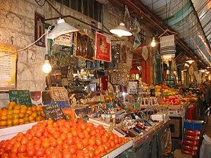 mahne yehuda market in jerusalem. taken by גיל...