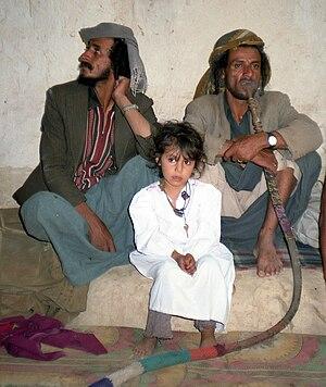English: Yemenite Jews in Sa'dah in 1986, Yeme...