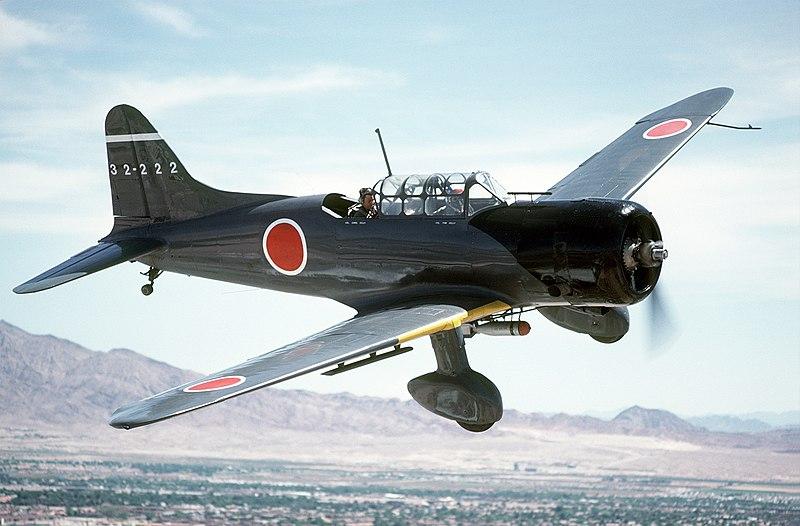 File:Aichi Val DF-ST-91-10602.JPEG