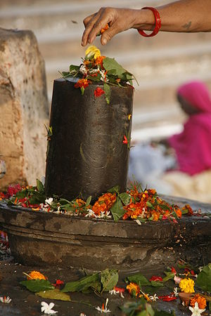 English: a Hindu sculpture of Aikya Linga in v...