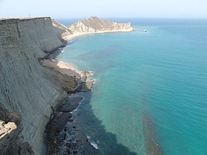 English: A view of sea from the Astola Island ...