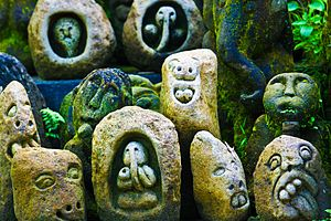 English: Balinese stone carvings found in Ubud.