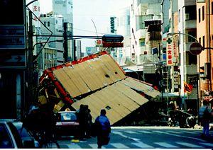 阪神淡路大震災(東急ハンズあたり)