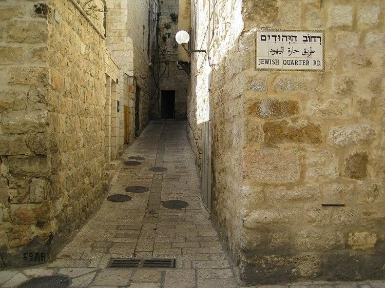 Jerusalem Jewish Quarter (2543260944)