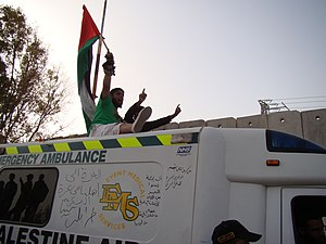 English: Viva Palestina convoy arrives in Gaza