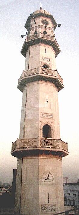 Islam Are Five Pillars What Symbols