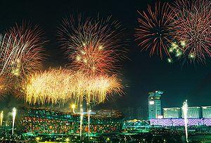北京奥运会开幕式烟花