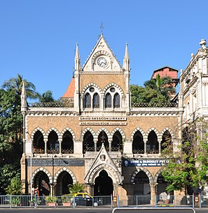 English: The David Sassoon Library in Mumbai, ...