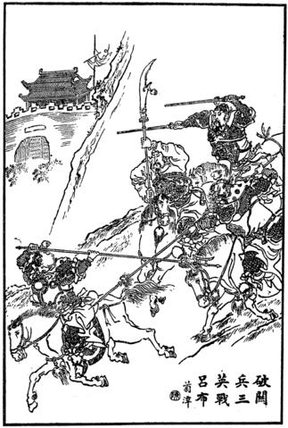 Lü Bu ringt mit den drei Brüdern: Liu Bei, Guan Yu und Zhang Fei. Holzschnitt aus einer Qing-Ausgabe der Geschichte der Drei Reiche