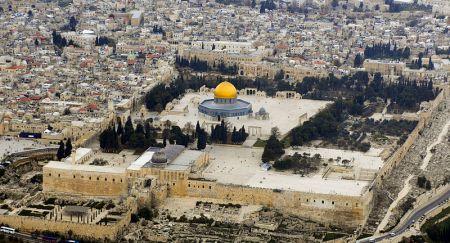 File:Temple Mount (Aerial view, 2007) 02.jpg