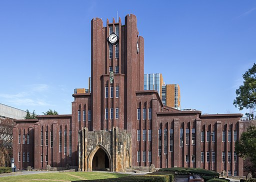 Yasuda Auditorium - Tokyo University 4