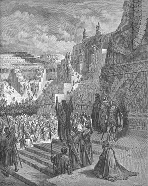 English: Artaxerxes Grants Freedom to the Jews...