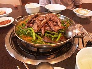 Gaegogi (dog meat) stew served at a restaurant...