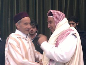 English: Reception Mustafa Abdul Jalil Nationa...