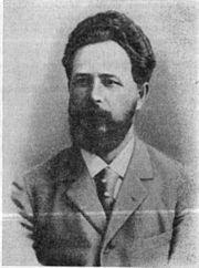 Образцов, Василий Парменович — Википедия