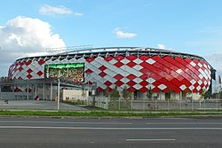 Spartak stadium (Otkrytiye Arena), 23 August 2014.JPG